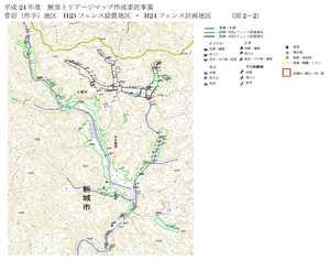 H23・24_2-2_菅沼.jpgのサムネイル画像