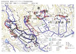 H23_2-10_片山.jpgのサムネイル画像