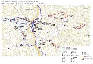 H23_2-3_野郷.jpgのサムネイル画像