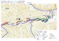 H24_2-1_守義小滝.jpgのサムネイル画像