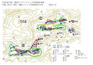 H24_2-1_守義小田.jpgのサムネイル画像