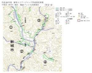 H24_2-2_下菅沼.jpgのサムネイル画像