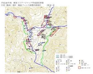 H24_2-4_川売.jpgのサムネイル画像