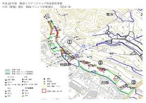 H24_2-9_川田.jpgのサムネイル画像
